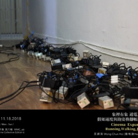 「諧波蒙太奇」遇上「勤力電路1.4 – 開著了的投影機」Harmonic montage with a switched-on projector operating on hardworking circuits